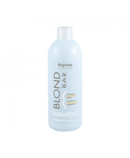 Шампунь для волос Kapous Professional Blond Bar с антижелтым эффектом, 500 мл