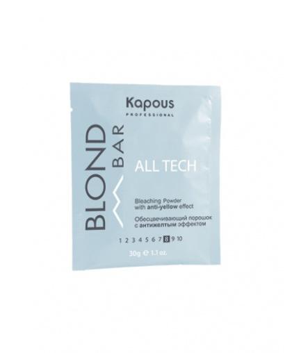 Обесцвечивающий порошок Kapous Professional «All tech» с антижелтым эффектом, 30 г