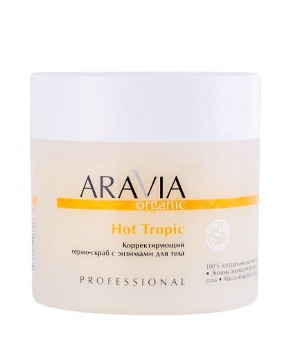 Корректирующий термо-скраб ARAVIA Organic с энзимами для тела Hot Tropic, 300 мл