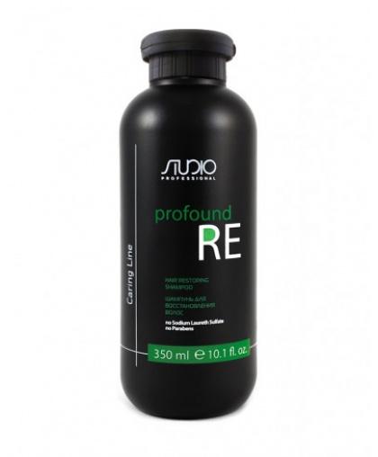 Шампунь Kapous Studio Professional для восстановления волос «Profound Re», 350 мл