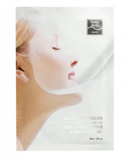 """Шелковая маска с пента-пептидом и хитозаном """"Восстановление и увлажнение"""" Beauty Style, 1шт"""