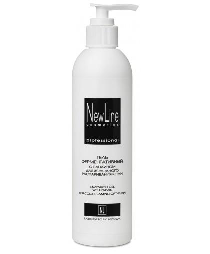 New Line Professional Гель ферментативный с папаином для холодного распаривания кожи лица, 300 ml