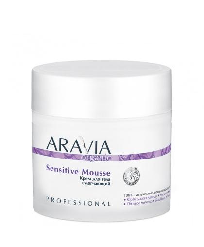 """""""ARAVIA Organic"""" Крем для тела смягчающий Sensitive Mousse, 300 мл"""