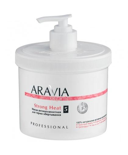 """ARAVIA Organic"" Маска антицеллюлитная для термо обертывания «Strong Heat», 550 мл."