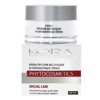Средства для осветления и защиты кожи лица KORA