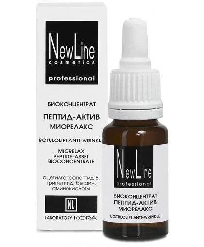 NewLine Биоконцентрат Пептид-актив миорелакс, 15 мл