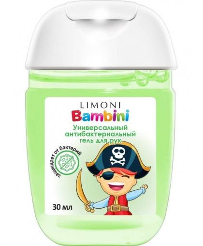 Гель для рук антибактериальный Limoni Bambini с экстрактом зелёного чая, 30 мл
