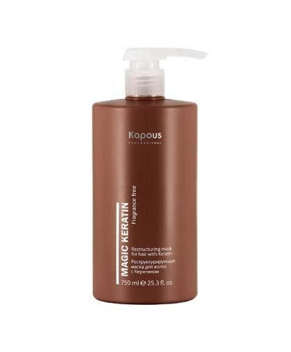 Реструктурирующая маска для волос с кератином Magic Keratin, 750 мл Kapous Fragrance free
