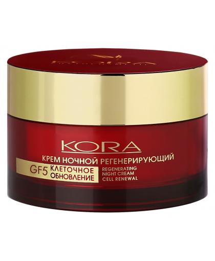 Крем Kora Premium Line ночной регенерирующий GF5 клеточное обновление, 50 мл