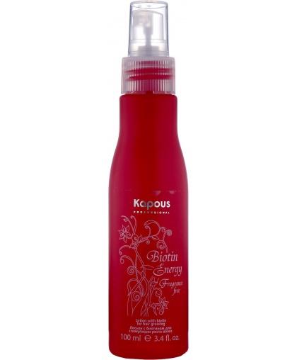 Лосьон с биотином для укрепления и стимуляции роста волос Kapous «Biotin Energy», 100 мл