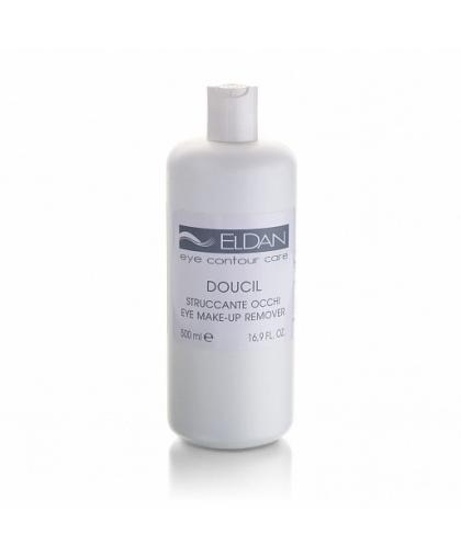 Cредство ELDAN Cosmetics для снятия макияжа  Doucil eye make-up remover, 500мл