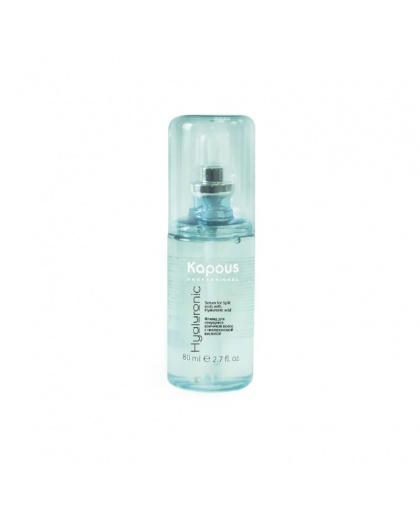 Флюид для секущихся кончиков волос Kapous Hyaluronic Acid с гиалуроновой кислотой, 80 мл