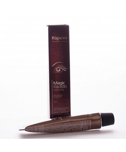 Kapous Крем-краска для бровей и ресниц №1.1 (иссиня-черная), 30мл