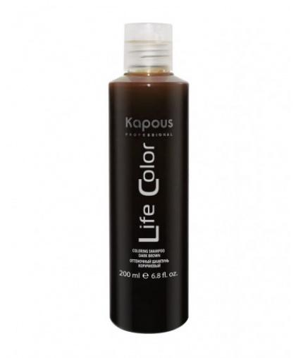 Kapous Professional Оттеночный шампунь для волос «Life Color», коричневый, 200 мл