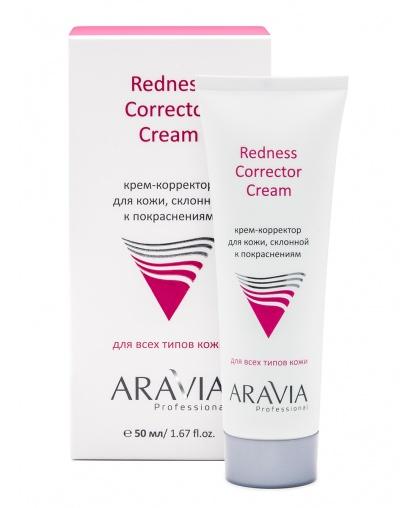ARAVIA Professional Redness Corrector Cream Крем-корректор для кожи лица, склонной к покраснениям, 50 мл
