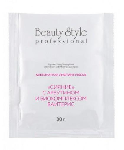 Альгинатная лифтинг-маска Beauty style Сияние с арбутином и биокомплексом Вайтерис, 30 г*1шт