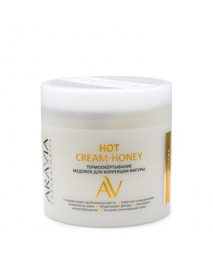 ARAVIA Laboratories Hot Cream-Honey Термообёртывание медовое для коррекции фигуры, 300 мл, ARAVIA Laboratories