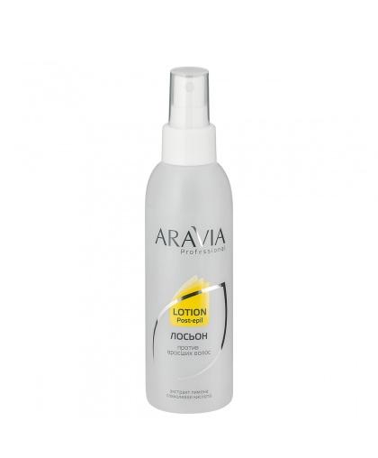 Лосьон против вросших волос ARAVIA Professional Post Epil с экстрактом лимона, 150 мл.