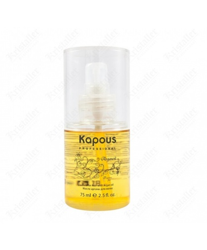 Масло арганы для волос Kapous Arganoil 75 мл