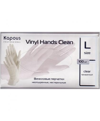 Виниловые перчатки неопудренные, нестерильные «Vinyl Hands Clean», прозрачные, 100 шт., L, Kapous