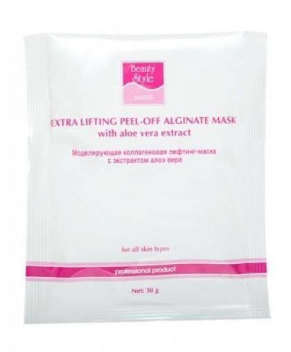 Моделирующая коллагеновая альгинатная лифтинг-маска Beauty Style с экстрактом Алоэ Вера, 30 гр