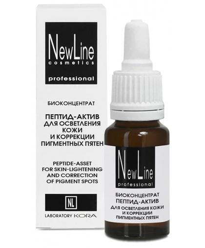 Биоконцентрат Пептид-актив для осветления кожи и коррекции пигментных пятен New Line, 15 мл