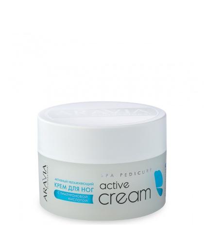 """""""ARAVIA Professional"""" Активный увлажняющий крем с гиалуроновой кислотой """"Active Cream"""", 150 мл."""