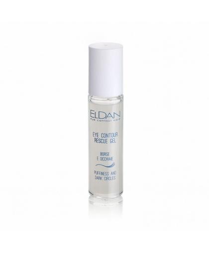 Гель-сыворотка SOS Eldan Cosmetics для глазного контура Eye contour rescue gel, 10мл