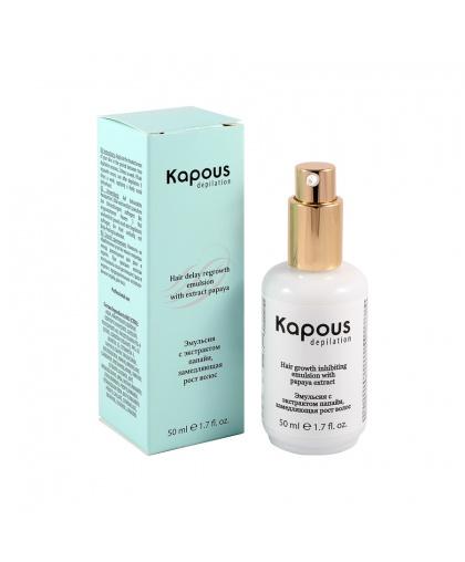 Эмульсия с экстрактом папайи, замедляющая рост волос, 50 мл Kapous Depilation