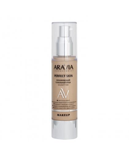 Увлажняющий тональный крем Perfect Skin 14 Light tan (лёгкий загар), 50 мл ARAVIA Laboratories