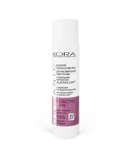 Бальзам ополаскиватель KORA для чувствительной кожи головы с природным комплексом Alpaflor 250 мл.
