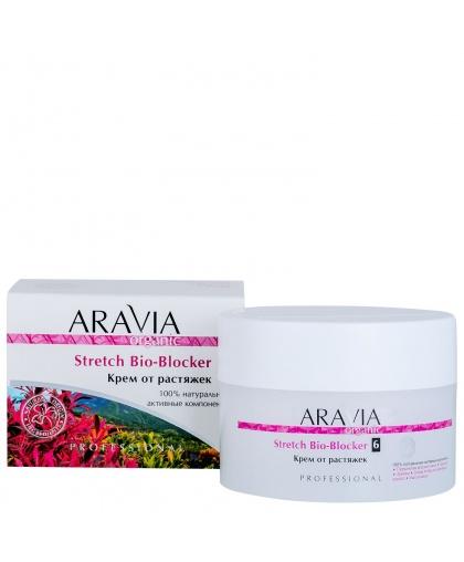 Крем ARAVIA Organic от растяжек Stretch Bio-Blocker, 150 мл
