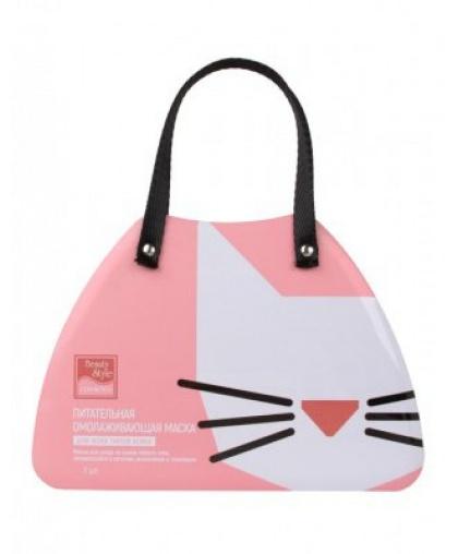 Питательная омолаживающая маска для всех типов кожи Beauty Style Lovely Care Кошка, 30гр х 7шт