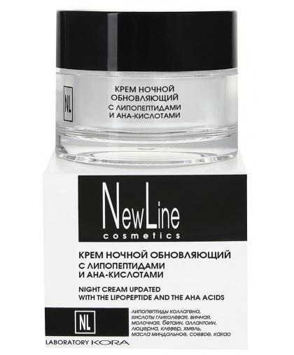 Крем для лица ночной New Line обновляющий с липопетидами и АНА кислотами, 50 мл