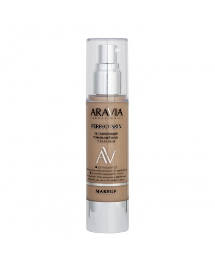 Увлажняющий тональный крем Perfect Skin 15 Dark beige (темно-бежевый), 50 мл ARAVIA Laboratories