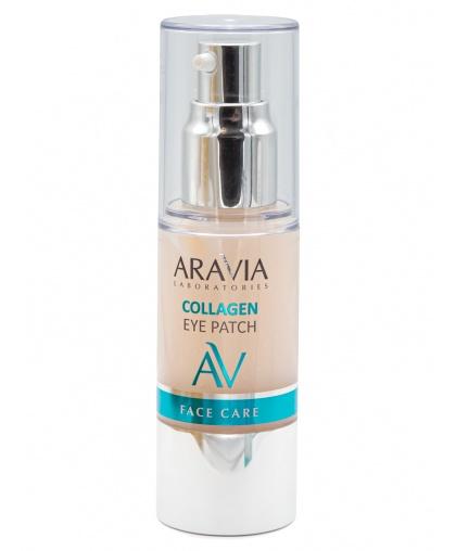 ARAVIA Laboratories Collagen Eye Patch Жидкие коллагеновые патчи, 30 мл