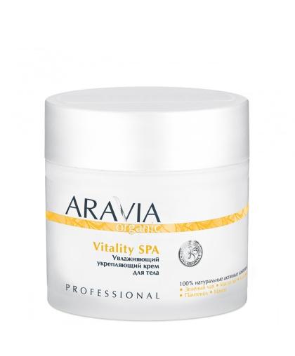 """ARAVIA Organic"" Увлажняющий укрепляющий крем для тела Vitality SPA, 300 мл"