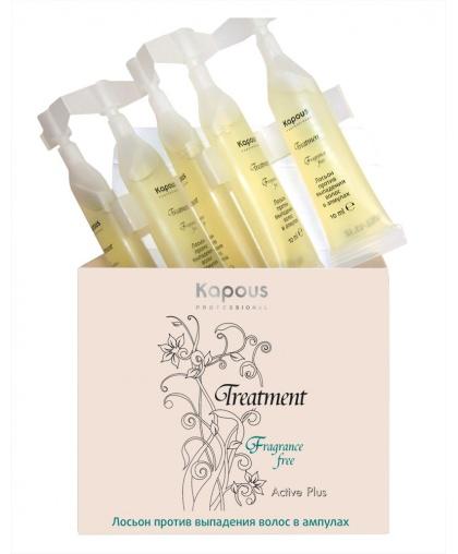 Лосьон против выпадения волос Kapous Professional  «Treatment» в ампулах (5ампул по 10 мл)