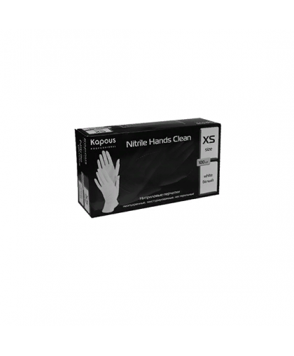 Нитриловые перчатки неопудренные, текстурированные, нестерильные «Nitrile Hands Clean», белые, 100 шт., XS, Kapous