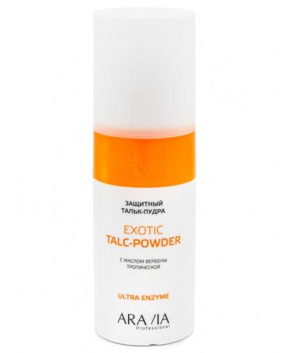 ARAVIA Professional Exotic Talc-Powder Защитный тальк-пудра с экстрактом вербены тропической, 150 мл