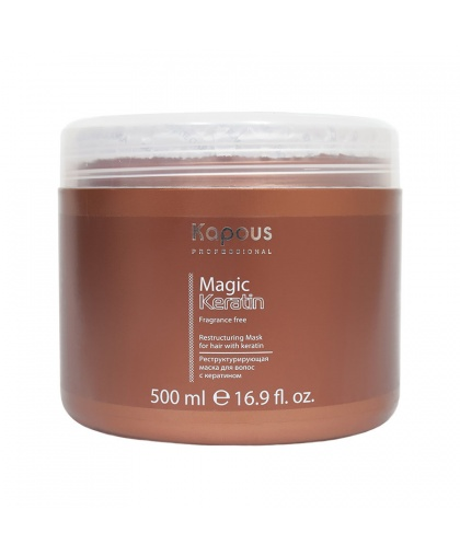 Kapous Magic Keratin Реструктурирующая маска для волос с кератином, 500 мл