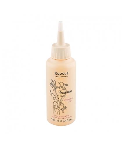 Лосьон для жирных волос Kapous Professional Treatment 100 мл
