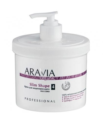 """""""ARAVIA Organic"""" Крем для моделирующего масссажа «Slim Shape», 550 мл."""