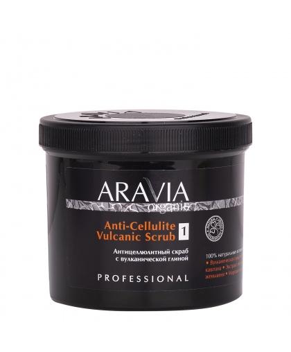 """""""ARAVIA Organic""""  Антицеллюлитный скраб с вулканической глиной Anti-Cellulite Vulcanic Scrub, 550 мл"""
