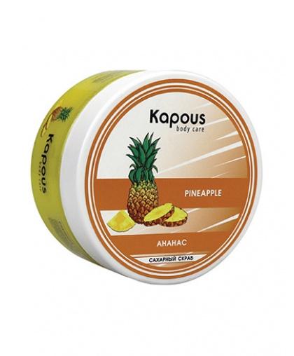 Kapous Body Care Сахарный скраб «Ананас», 200 мл