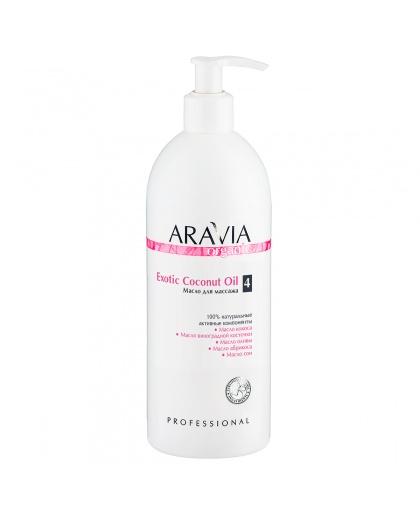 """ARAVIA Organic"" Масло для расслабляющего массажа Exotic Coconut Oil, 500 мл"