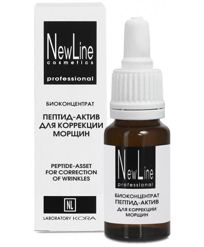 Пептид-актив New Line для коррекции морщин, 15 мл