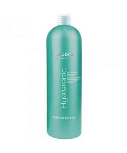 Восстанавливающий шампунь с гиалуроновой кислотой Kapous Professional Hyaluronic Acid Restructuring Shampoo, 1000 мл