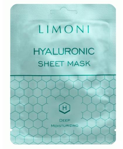 Маска для лица Limoni суперувлажняющая с гиалуроновой кислотой, 20 гр