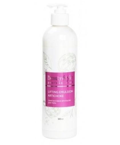 """Лифтинговая эмульсия для тела Beauty Style """"Lifting Emulsion Artichoke"""" 500 мл"""